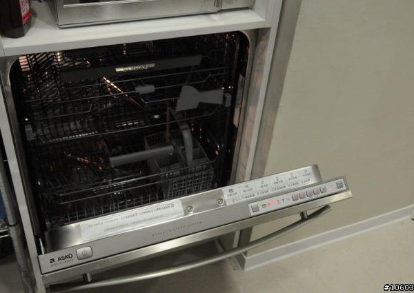 Trung tâm bảo hành máy rửa bát Asko chính hãng