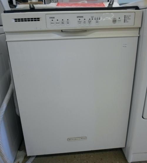 Sửa chữa máy rửa bát KitchenAid